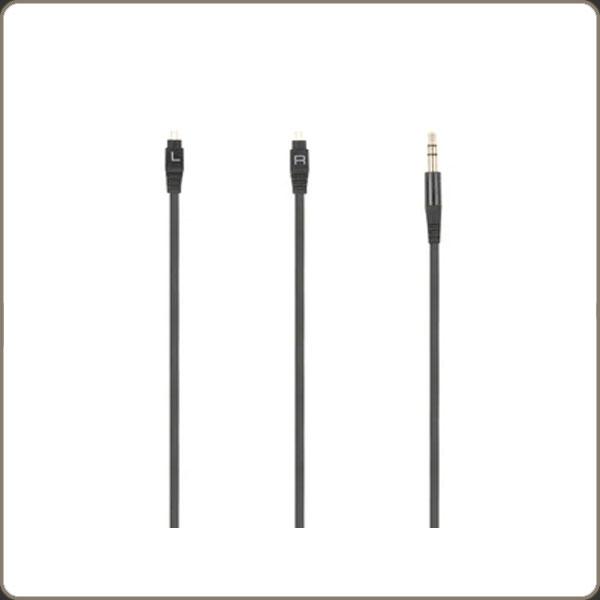 Audeze iSINE Standard Cable