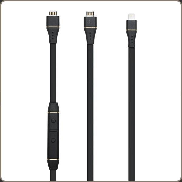 Audeze EL-8 Apple iOS Cable (non-CIPHER)