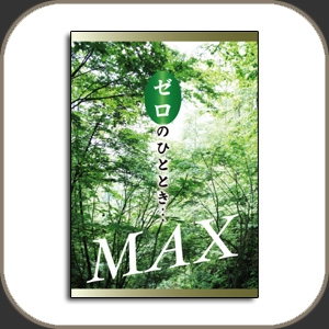 Acoustic Revive CD MAX