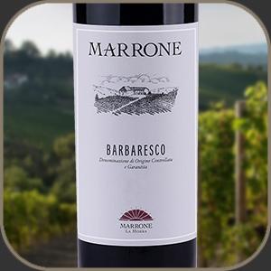 Agricola Marrone - Barbaresco