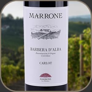Agricola Marrone - Barbera d'Alba Carlot