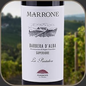 Agricola Marrone - Barbera d'Alba Superiore La Pantalera