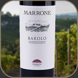 Agricola Marrone - Barolo Magnum