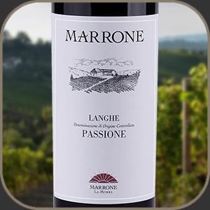 Agricola Marrone - Langhe DOC Passione
