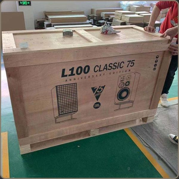 JBL L100 Classic 75th Anniversary Edition