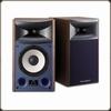 JBL Studio Monitor 4306