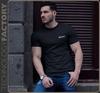 McIntosh T-shirt