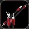 Audioquest BiWire Jumpers Copper Saturn (PSC+)