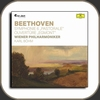 Pro-Ject LP Ludwig van Beethoven