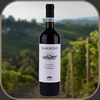 Agricola Marrone - Langhe Nebbiolo DOC