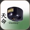 Miyajima Destiny