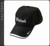 McIntosh Nike Hat