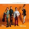 Meta 4 - Jean Sibilius String Quartet