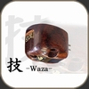 Miyajima Waza