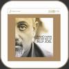 Billy Joel - Piano Man - The Very Best Of Billy Joel