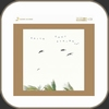 Chet Atkins - Sails