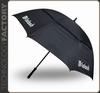 McIntosh Umbrella