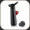 Vacuvin Vacuum Wine Saver Black Concerto