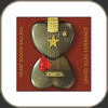 United Blues Experience - Heart Blood Ballads